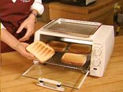 L 39 picerie - Comment faire griller du pain au four ...