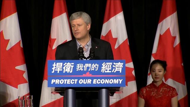 Harper rejette les accusations concernant les réfugiés syriens