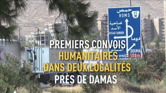 Premiers convois humanitaires dans  deux localités près de Damas