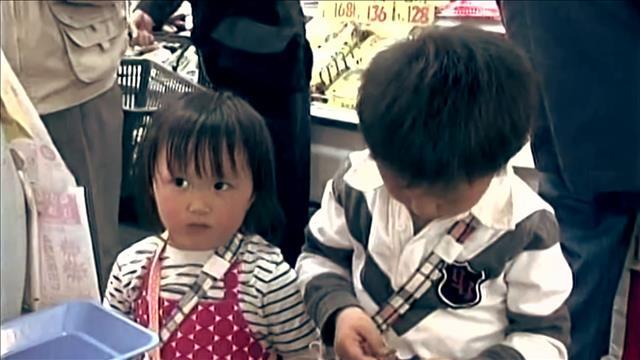 Les parents japonais