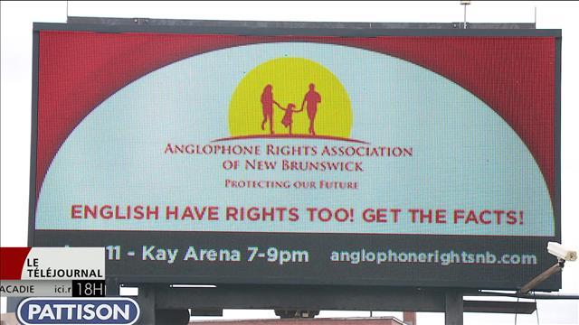 Panneau publicitaire d'une association qui milite pour le droit des anglophones au N.-B.