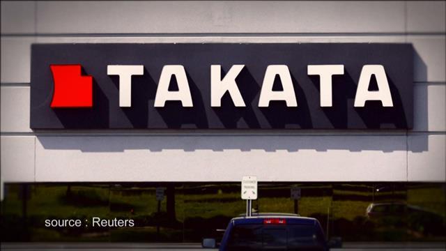 Suivi sur les coussins gonflables Takata