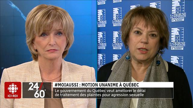 #moiaussi : motion unanime à Québec