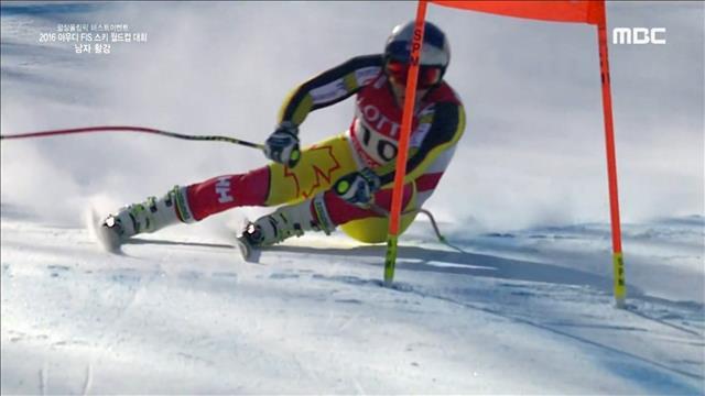 Capsule olympique historique: Descente en ski alpin