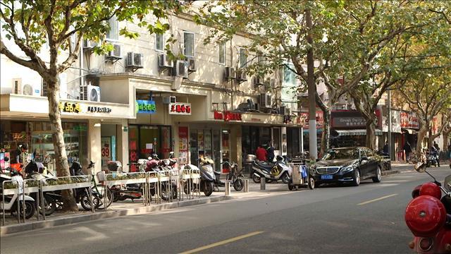 La Concession française de Shanghaï
