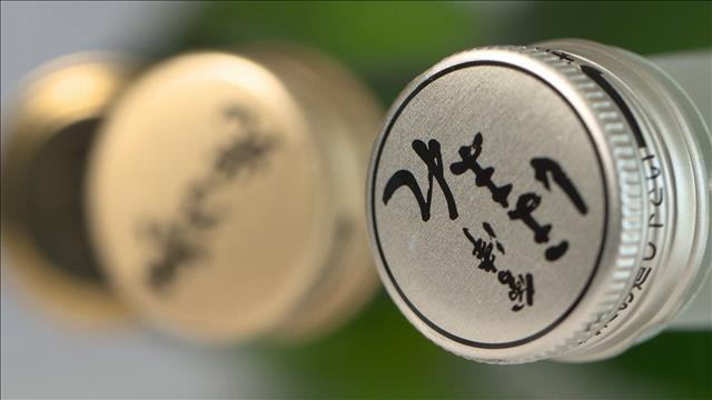 Du saké avec ton fromage ?