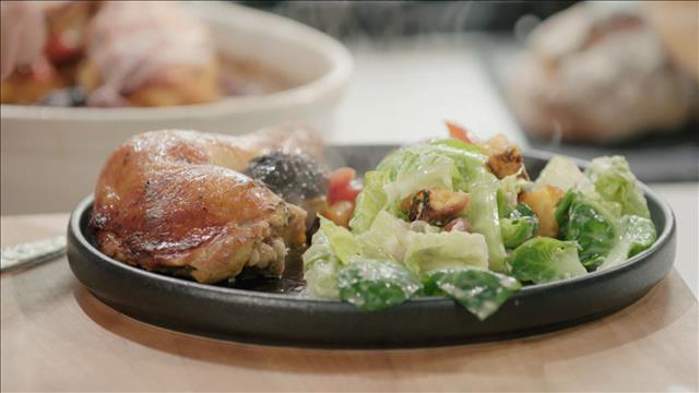 Salade à la portugaise