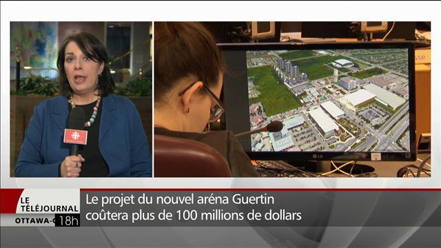 Le nouvel aréna Guertin coûtera plus de 100 millions de dollars