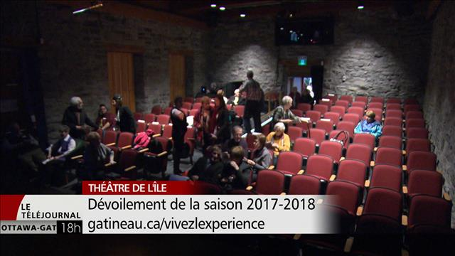 Le Théatre de l'Île dévoile sa saison 2017-2018
