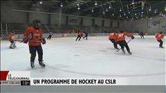 Un programme de hockey masculin au Centre scolaire Léo-Rémillard
