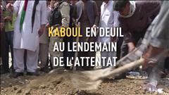 Kaboul en deuil au lendemain de l'attentat qui a fait plus de 80 morts