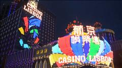 Macao, capitale du jeu en Asie