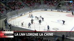 La LNH lorgne la Chine
