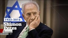 Funérailles internationales pour Shimon Peres