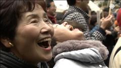 Un festival de rire au Japon