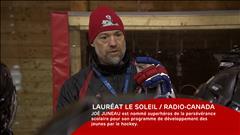 Joé Juneau - le 19 février 2017
