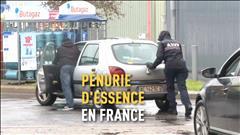 Pénurie d'essence en France en lien avec l'opposition à loi Travail