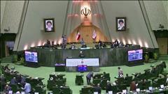 Élections en Iran demain