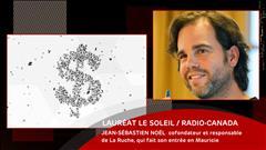 Jean-Sébastien Noël - 19 juin 2016