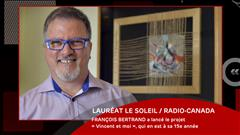 François Bertrand - 17 juillet 2016