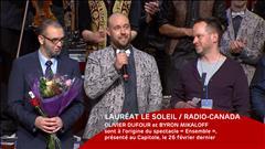 Olivier Dufour et Byron Mikaloff - le 5 mars 2017