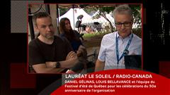Daniel Gélinas et Louis Bellavance - le 23 juillet 2017