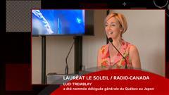 Luci Tremblay - 3 décembre 2017