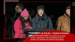 Sébastien Bouchard - 4 février 2018