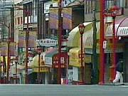 Le quartier chinois de<br> Vancouver