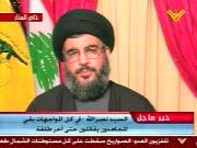 Hassan Nasrallah, chef du Hezbollah libanais