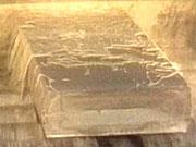 Lingot d'aluminium