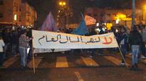 La jeunesse en Tunisie et au Maroc