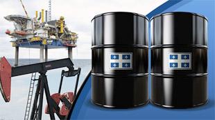 Le Québec, producteur de pétrole?